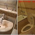 1001122_公浴清潔.jpg