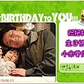 1001210_PAPA生日.jpg