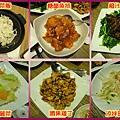 1010122_豪洋年夜飯.jpg