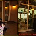 1010214_六福莊大廳的茶