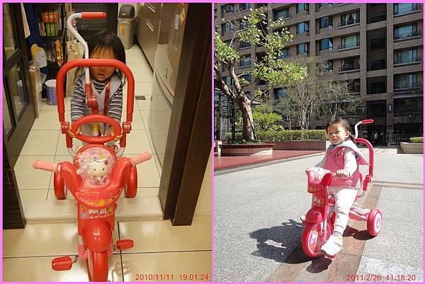 991111_三輪車
