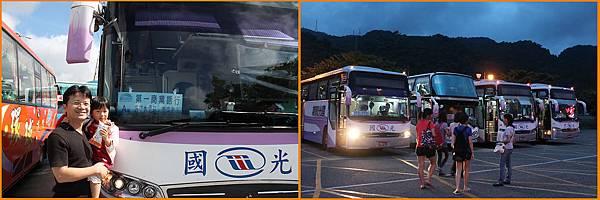 1010630_遊覽車之旅