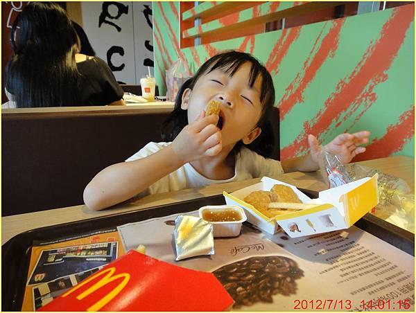 1010713_昆蟲課午餐
