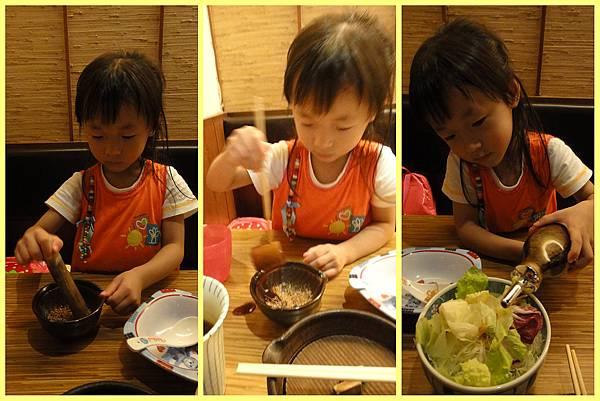 1010810_杏子豬排醬