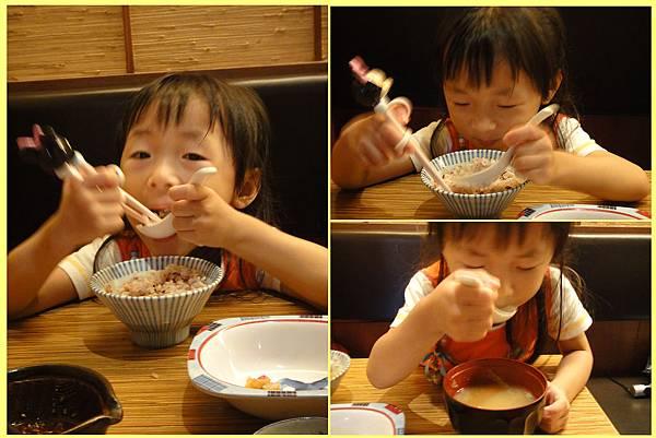 1010810_杏子豬排吃飯
