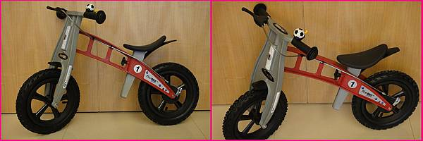 1011012_FirstBike
