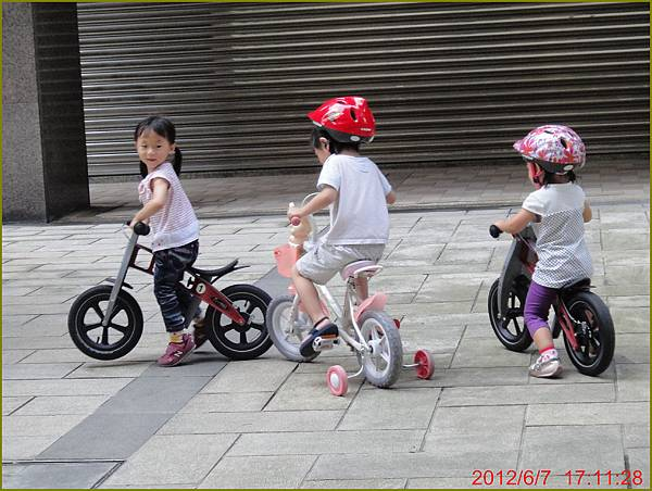 1010607_FirstBike