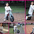 1011013_騎FirstBike