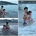 1010913_福華玩水3