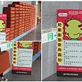 1010922_朱宗慶樂高墊