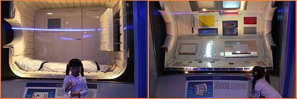 1011028_天文館太空人生活1