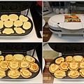1020218_鬆餅DIY