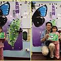 1020122_紫斑蝶祈福卡3