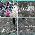 1020322_芝山岩找化石