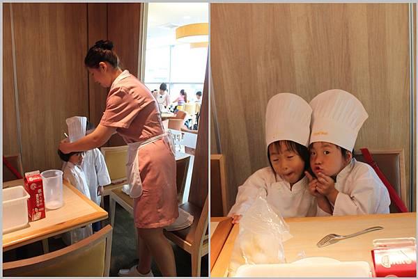 1020323_樂雅樂廚師裝