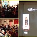 1020504_賞螢課程