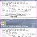 1020420_音樂繪本_動物樂團嘉年華