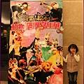 1020420_動物樂團海報