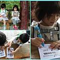1020514_zoo小書