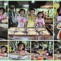 1020608_幸蝠pizzaDIY