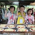 1020608_幸蝠pizzaDIY2
