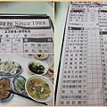 1020727_捕夢信陽菜單