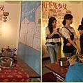 1020923_好味廚房