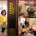 1021001_國史館百步蛇