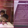 1021001_國史館巴迪熊2