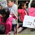 1030205_zoo冬令營斑馬抽