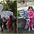 1030205_zoo冬令營搬斑馬