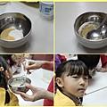 1030318_椰子餅外內糖+奶蛋