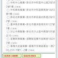 Screenshot_2014-06-28-12-39-21