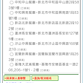 Screenshot_2014-06-28-12-43-13