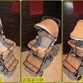 機車椅_遮陽罩.jpg