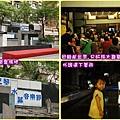 水幕音樂會_場地_990918.jpg
