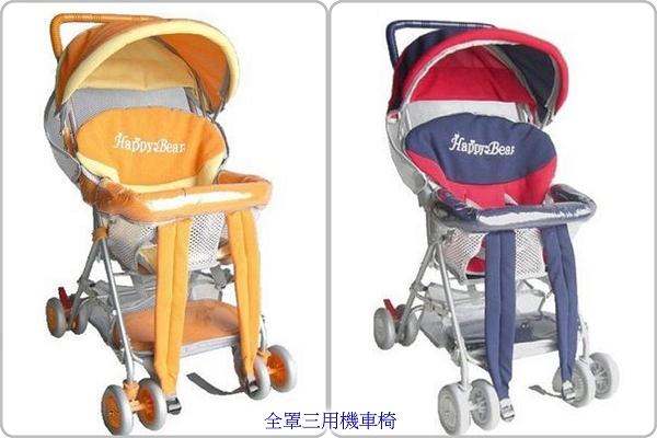 全罩三用機車椅.jpg