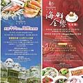 清新_餐廳.jpg