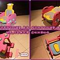 大象椅說明2.jpg