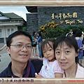 動物園一遊_991002.jpg