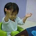 981027_我喜歡舞動雙手,表達快樂.jpg