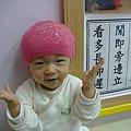 981104_我的帽子好漂亮,對嗎.jpg