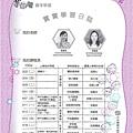 10004_信誼上學日誌(表)編.jpg
