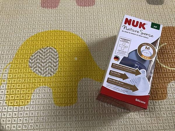 【育兒用品】德國NUK自然母感PP奶瓶-開箱文