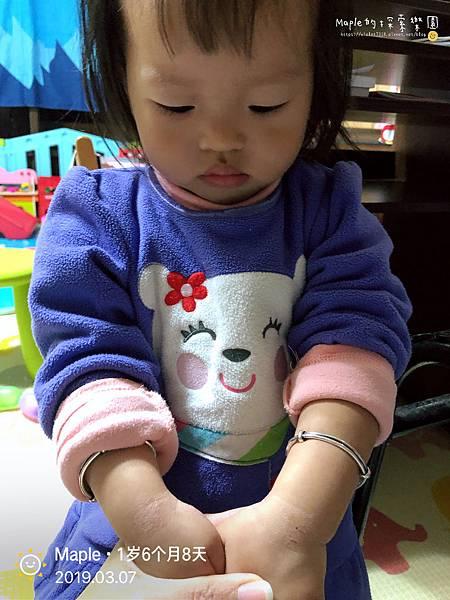 【育兒用品-護膚類】艾惟諾嬰兒燕麥益敏修護霜-解決Maple乾癢危肌一週前後比對真實呈現