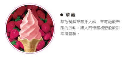 水蜜桃霜淇淋7