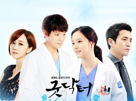good doctor1