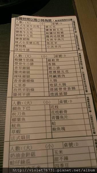 櫻花羿11