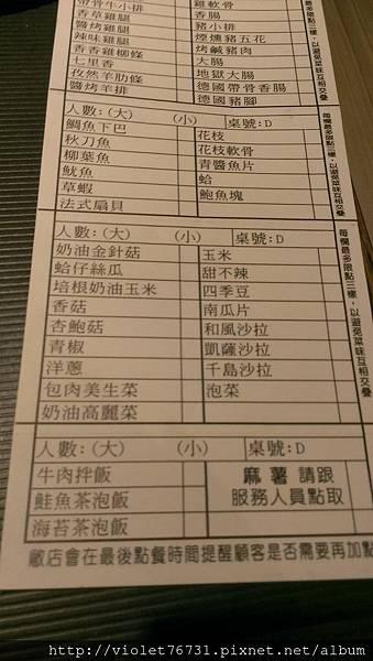 櫻花羿12