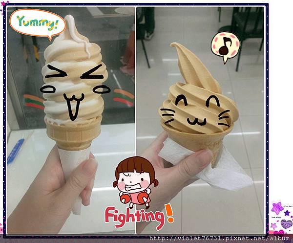 牛奶糖霜淇淋